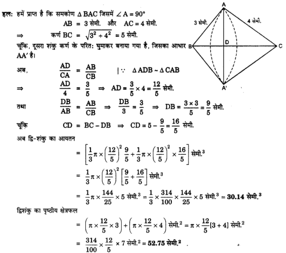 UP Board Solutions for Class 10 Maths Chapter 13 Surface Areas and Volumes page 283 2