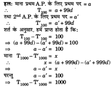 UP Board Solutions for Class 10 Maths Chapter 5 page 116 12