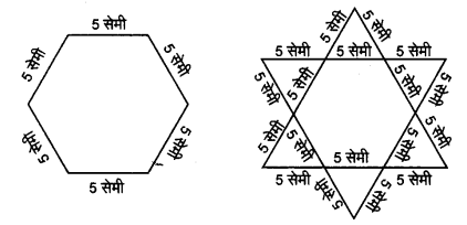 UP Board Solutions for Class 9 Maths Chapter 7 Triangles 7.5 4