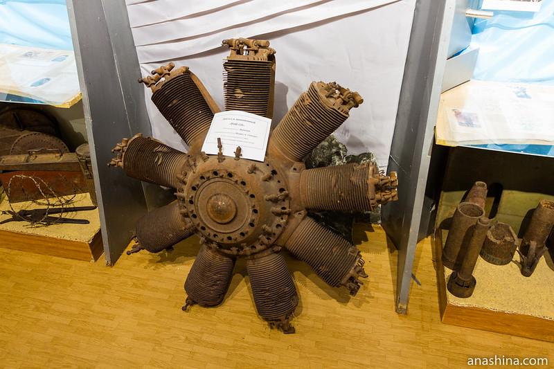 Двигатель авиационный РОН-120, Приморский краеведческий музей