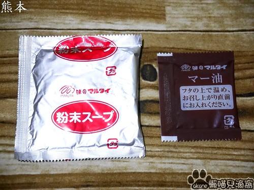 黒マー油とんこつ熊本ラーメン