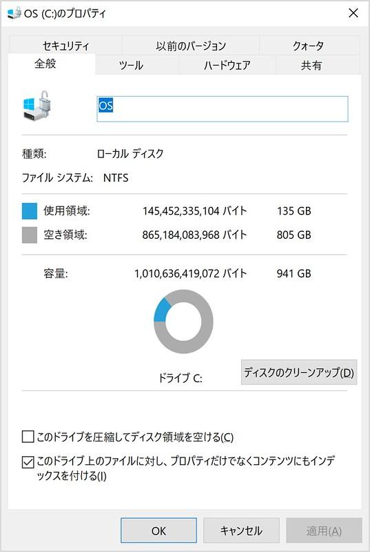 02_1TBの大容量SSD