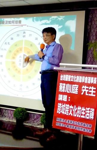 台灣圓智文化創造學會理事長蘇心庭/照片由記者沈昀蒨拍攝