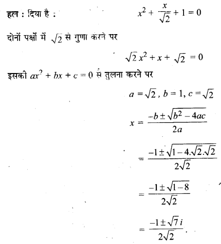 UP Board Solutions for Class 11 Maths Chapter 5 Complex Numbers and Quadratic Equations 5.3 10