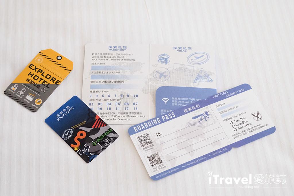 台中飯店推薦 探索私旅Explore Hotel (50)