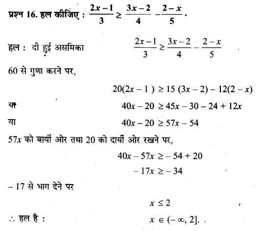 UP Board Solutions for Class 11 Maths Chapter 6 Linear Inequalities 6.1 16