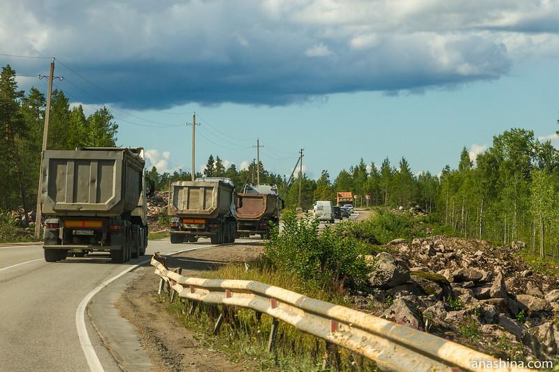 Трасса А-121