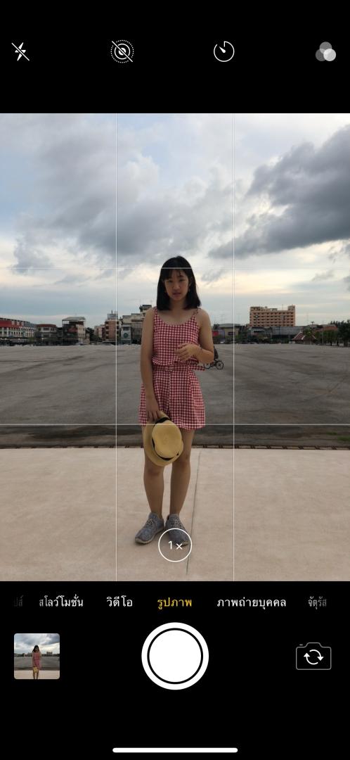 iPhone Portrait Mode
