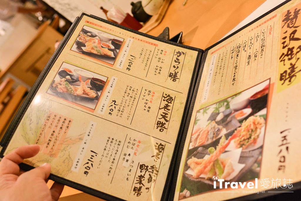 京都美食餐廳 日本橋からり (4)