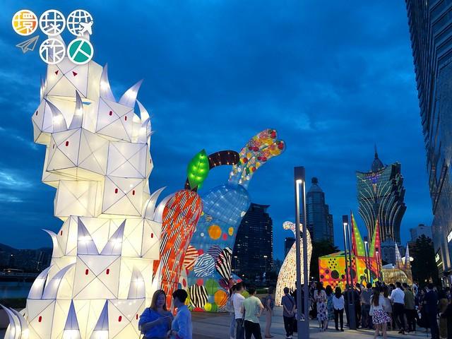 第三屆澳門國際花燈節