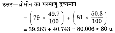 UP Board Solutions for Class 9 Science Chapter 4 Structure of the Atom 61 10