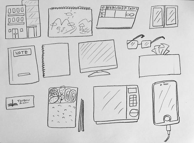 드로잉교실 레슨 3 - 도형과 그림 1/연상되는 것을 그려보자 3