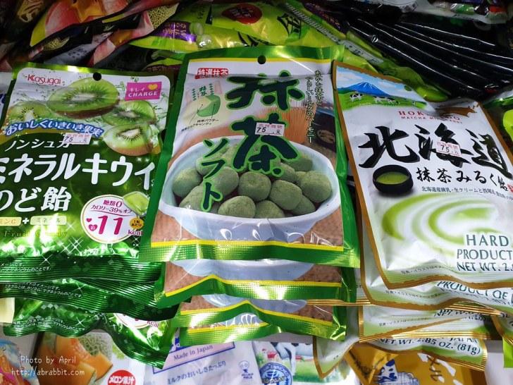 43734405894 a358262d3a b - 台中糖果批發│結婚挑喜糖來吉祥商號這,專賣日本進口糖果餅乾