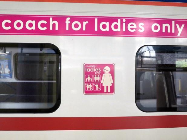 Vagón solo para mujeres