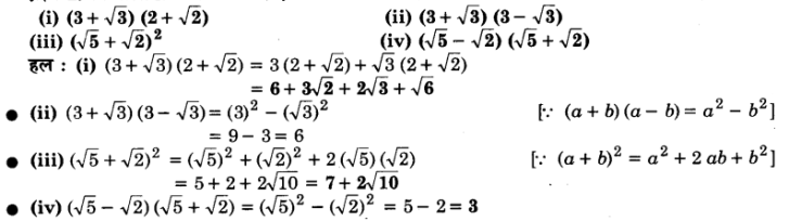 UP Board Solutions for Class 9 Maths Chapter 1 Number systems 1.5 2