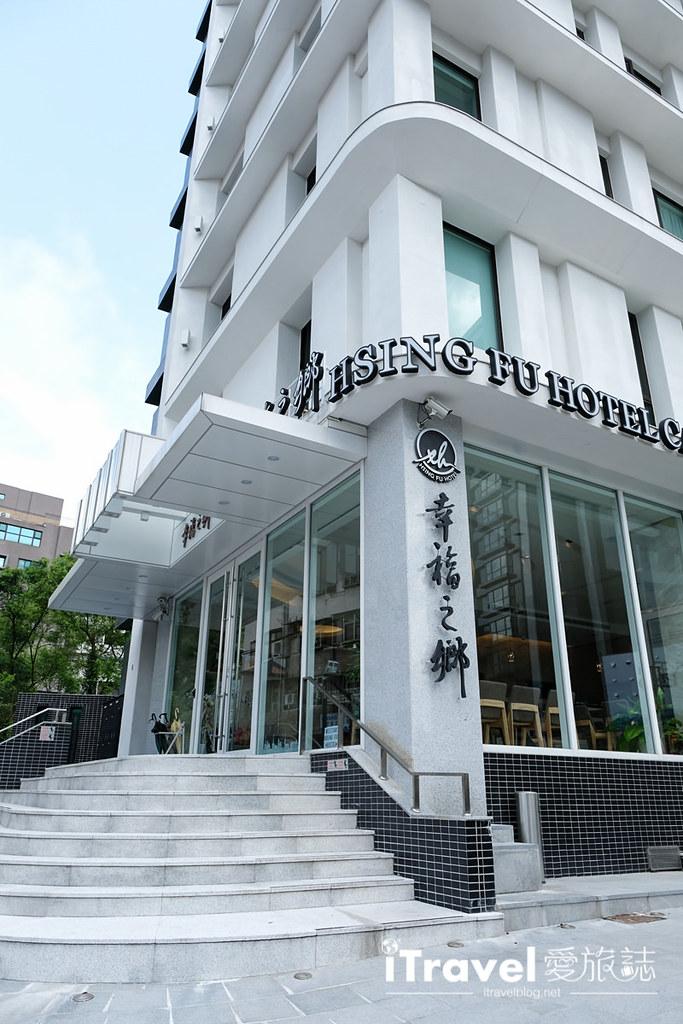 宜蘭飯店推薦 幸福之鄉溫泉旅館Hsing fu hotel (2)