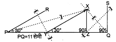 UP Board Solutions for Class 9 Maths Chapter 11 Constructions 11.2 4