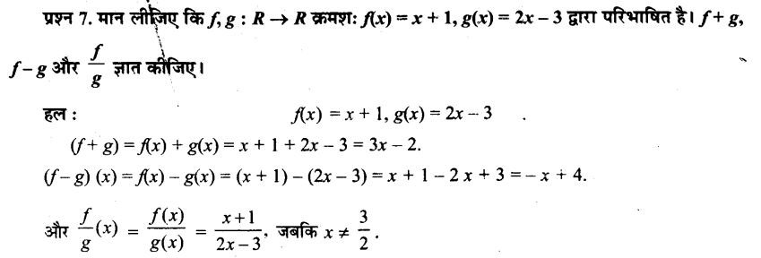 UP Board Solutions for Class 11 Maths Chapter 2 Relations and Functions 7