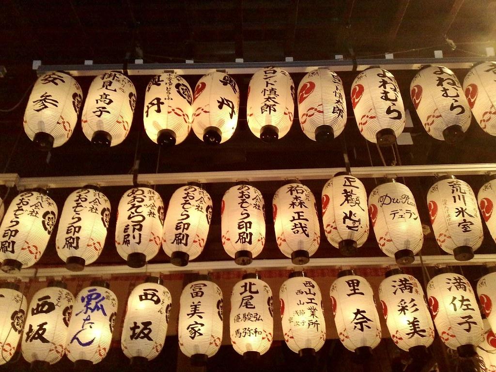 Kyoto: Higashiyama