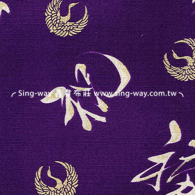 燙金書法 書寫字體 鶴 中國文化 毛筆 手工藝DIY布料 CF550700 _節紗棉布_所有商品_鑫韋布莊窗簾網路購物