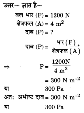 UP Board Solutions for Class 9 Science Chapter 9 Force and Laws of Motion A 6