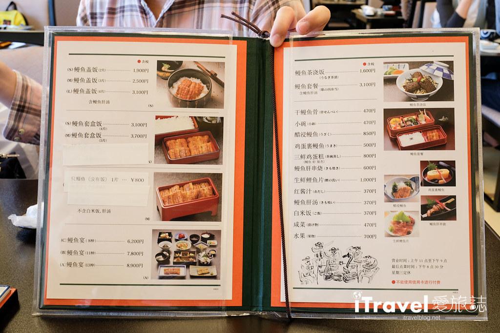 福冈美食餐厅 吉冢鳗鱼屋 (13)