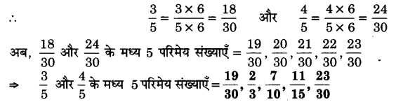 UP Board Solutions for Class 9 Maths Chapter 1 Number systems 1.1 3