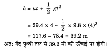 UP Board Solutions for Class 9 Science Chapter 10 Gravitation 160 18.1