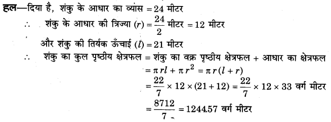NCERT Solutions for Class 9 Maths Chapter 13 Surface Areas and Volumes (Hindi Medium) 13.3 2