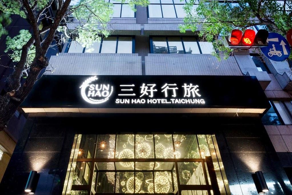 Sun Hao Hotel Taichung 1