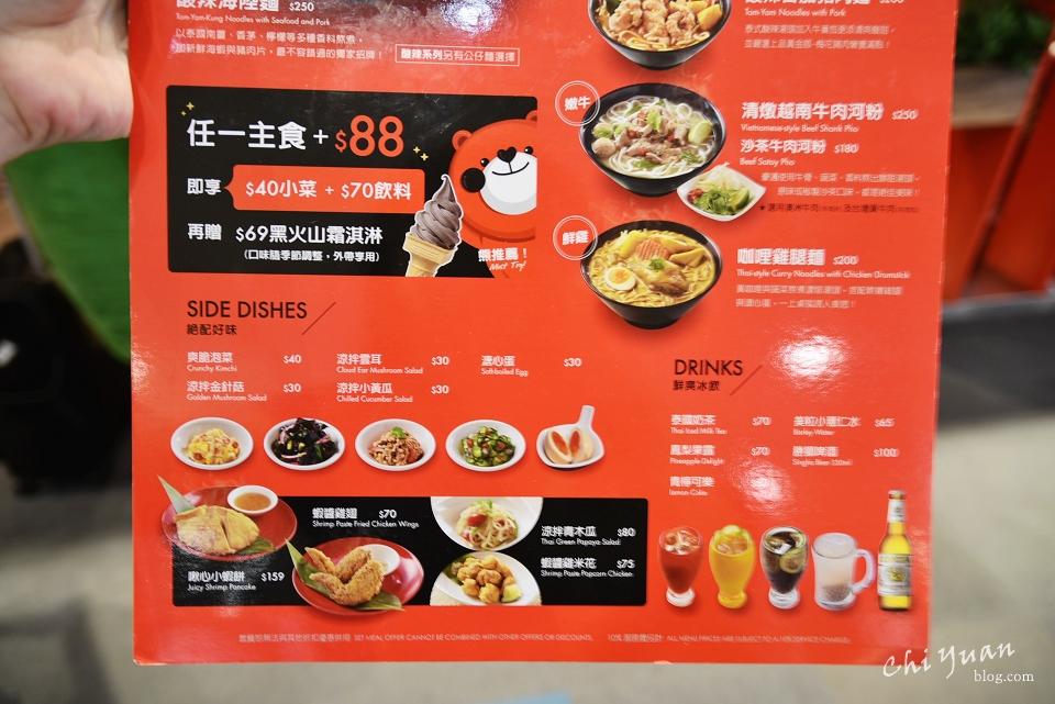 松山機場大心新泰式麵食04.JPG