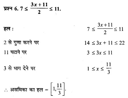 UP Board Solutions for Class 11 Maths Chapter 6 Linear Inequalities 6