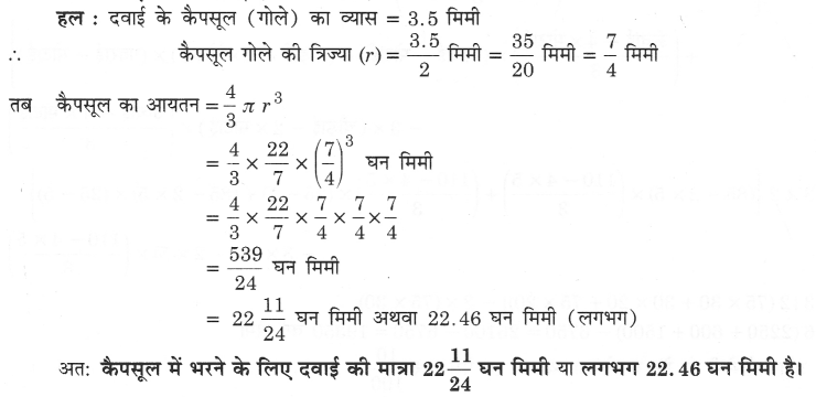 UP Board Solutions for Class 9 Maths Chapter 13 Surface Areas and Volumes 13.8 10
