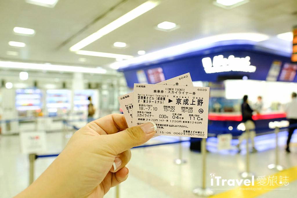 2018東京行程攻略 (6)