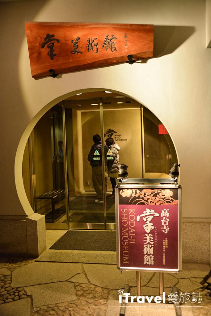 京都賞楓景點 圓德院 (31)