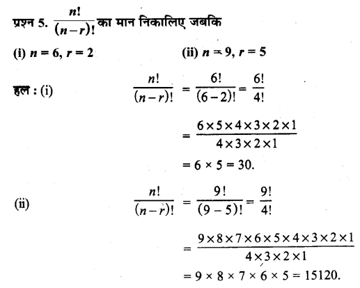 UP Board Solutions for Class 11 Maths Chapter 7 Permutations and Combinations 7.2 5