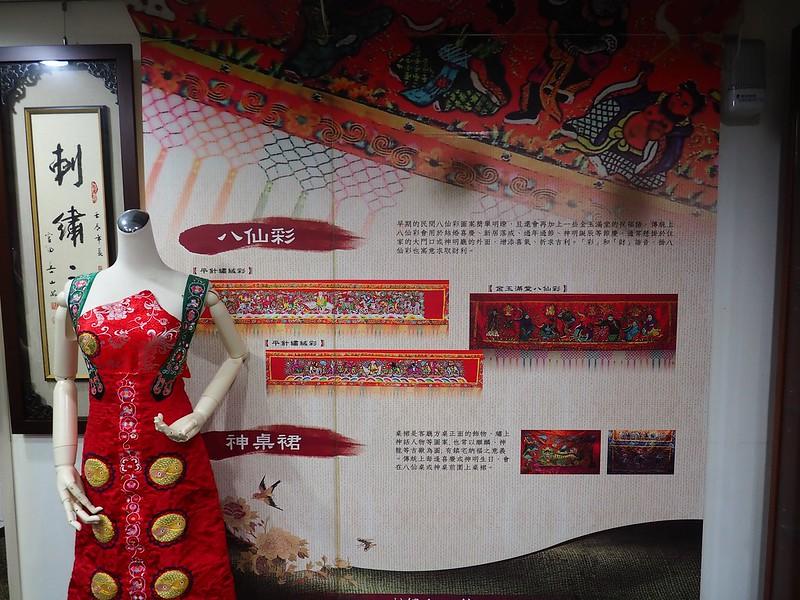 【嘉義樸子一日遊】來去日式洋風小鎮,求紅花,日式警察局,了解刺繡文化 – nice爸爸旅遊趣