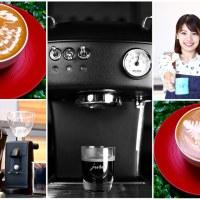 你也可以是拉花達人!《ASCASO 家用半自動義式咖啡機》迷霧黑,西班牙原裝進口 2018 年新色上市。