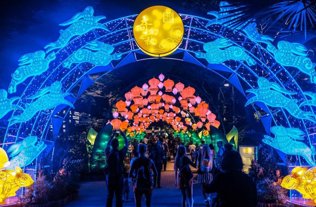 Mid Autumn Lantern Festival