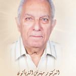 الدكتور فخري صادق جرجس 1
