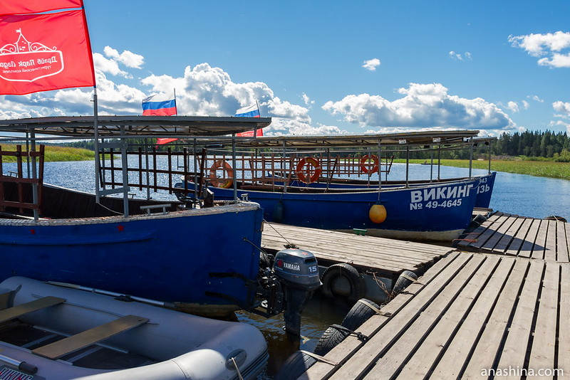 Прогулочные суда в Берёзово, Ладожское озеро