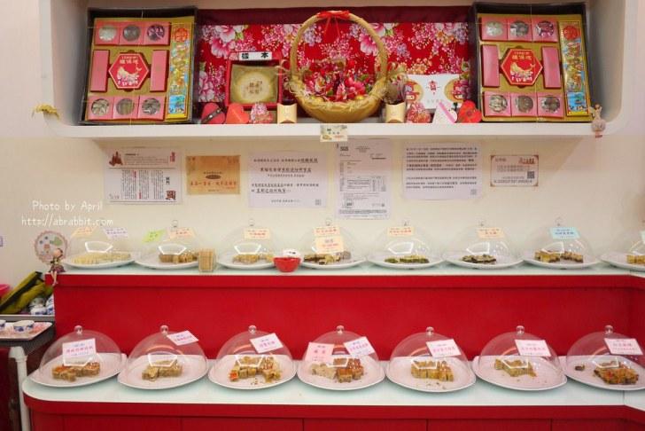 43420055885 97ae11ea48 b - 台中喜餅推薦 江記永安喜餅-免費試吃到飽,結婚大餅最快15天前預約就好啦!