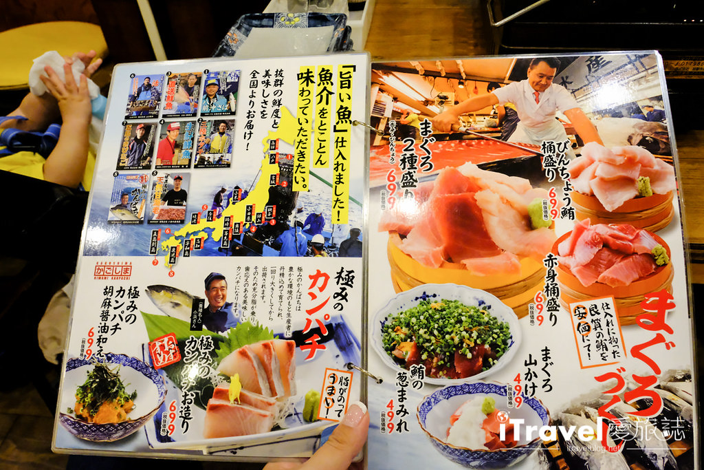 東京上野餐廳 磯丸水產 (7)