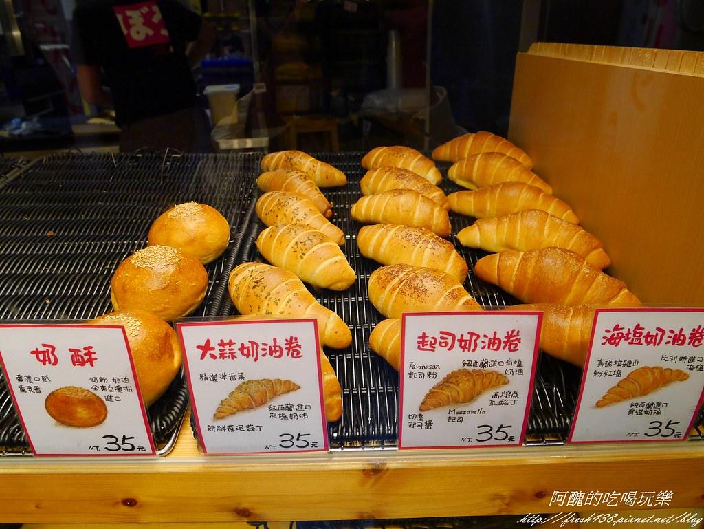 【臺北美食推薦】菠蘿麵包 ぼろパン BOLO PAN,北車熱門銅板美食。 @ 阿醜的吃喝玩樂 :: 痞客邦