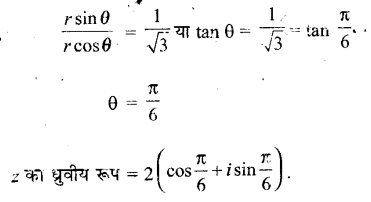 UP Board Solutions for Class 11 Maths Chapter 5 Complex Numbers and Quadratic Equations 5.2 7.1