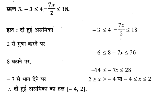 UP Board Solutions for Class 11 Maths Chapter 6 Linear Inequalities 3