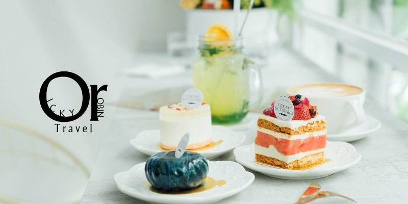 市政府美食|新加坡人氣甜點台灣也吃到囉!迷幻系星采鏡面蛋糕、草莓蛋糕裡竟有冰涼西瓜片令人驚喜-Cream&Custard