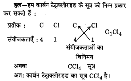 UP Board Solutions for Class 9 Science Chapter 3 Atoms and Molecules s 17