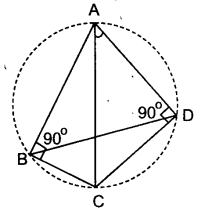 UP Board Solutions for Class 9 Maths Chapter 10 Circle 10.5 11
