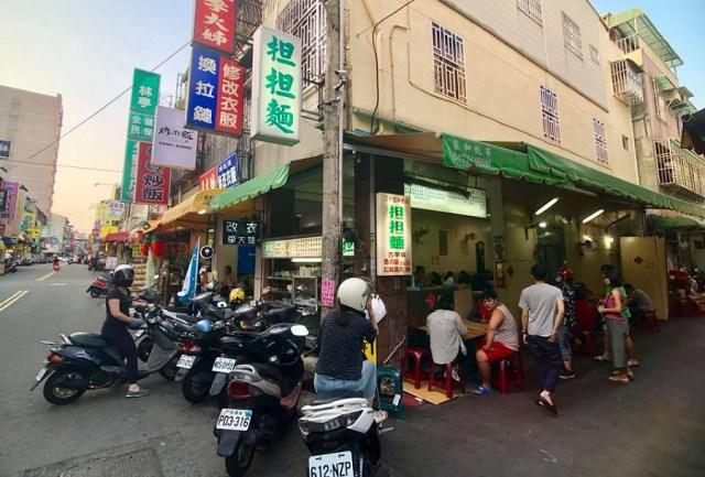 台中永興街美食 10家推薦03
